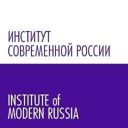 IMR logo