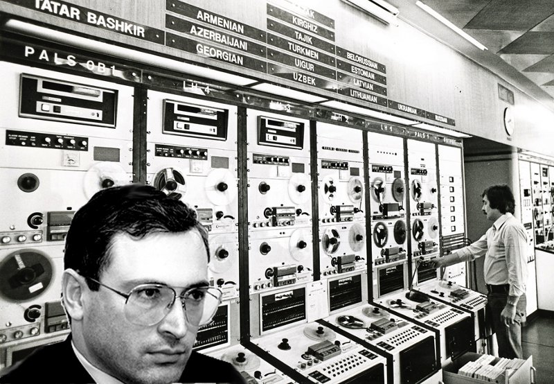A young Mikhail Khodorkovsky superimposed over 1977 Radio Free Europe studio