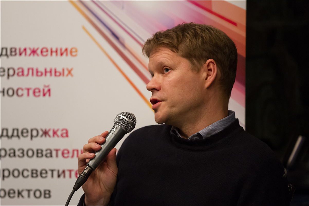 Alexander Baunov at the Gaidar Club