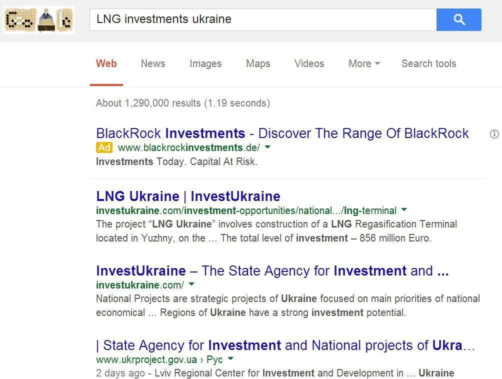 LNG investments Ukraine